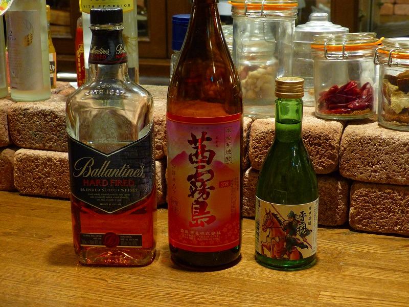 様々なお酒の例